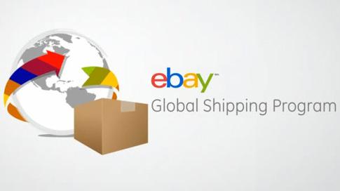 Skema Pengiriman Barang Melalui Global Shipping Program eBay