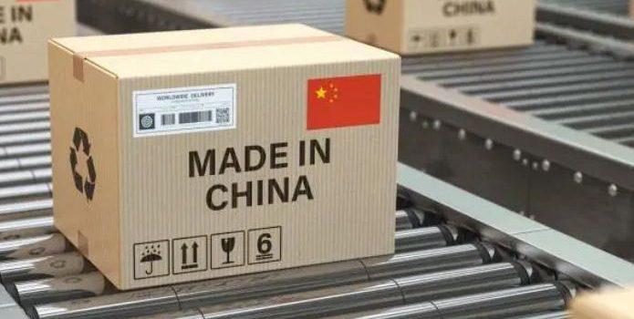 situs_belanja_dari_china