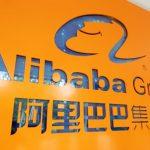 Gratis Ongkir di Alibaba