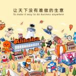 Berbagai Kelebihan Belanja Di Alibaba, Yang Akan Membuat Bisnis Moncer