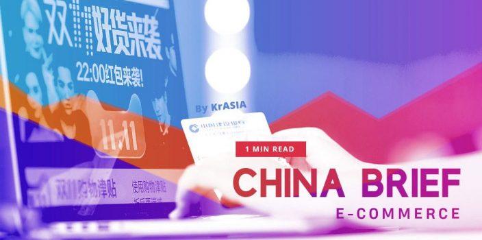 kenapa-belanja-dari-china