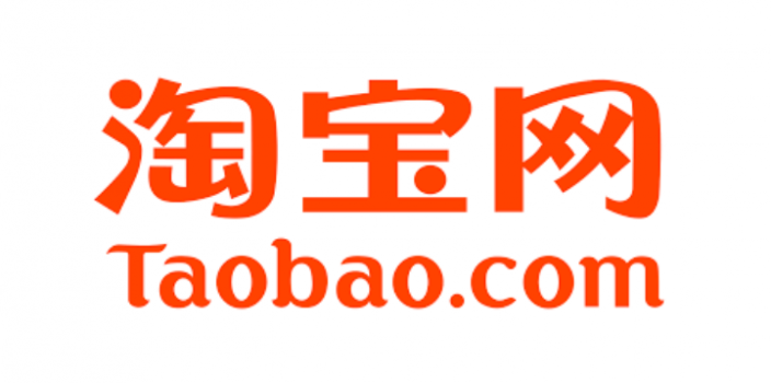 Review Taobao, Marketplace Terbaik China Milik Alibaba