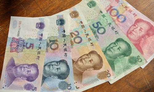 Mengenal Apa itu RMB ?
